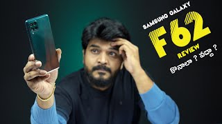 Samsung Galaxy F62 In- Depth Review ll in Telugu ll