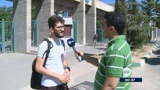 طلبة إيرانيون: إلفاء العقوبات سيسهل تواصل جامعاتنا مع الجامعات الدولية