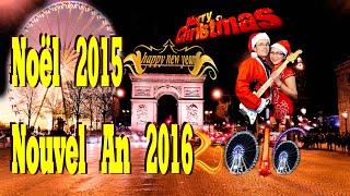 Noël 2015 - Nouvel An 2016