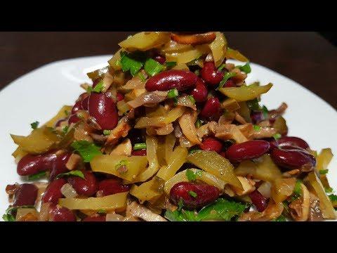 Обалденно Вкусный и Полезный Салат из Фасоли// Постный Рецепт!!!