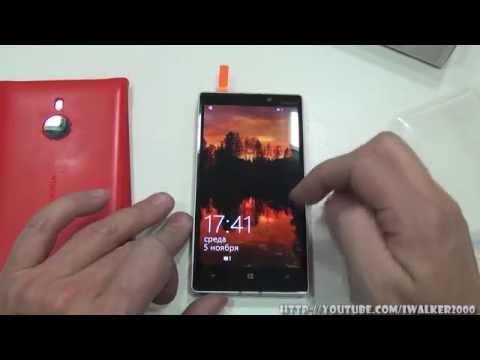 ГаджеТы:достаем из коробки топовую модель бизнес-телефона Nokia Lumia 930