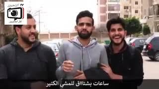 سعات بشتاق ليوم قضيته على القهوه اغنيه المصريين مع الحذر وكوررونا مسخره 😷🤧😀