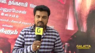 Ettuthikkum Mathayaanai team talks about the movie