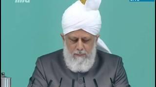 2012-09-21 Die Ehre Des Heiligen Propheten Muhammad (saw)