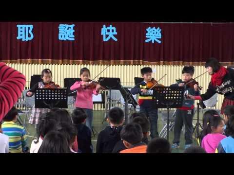 本校低年級小提琴班