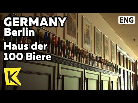 【K】Germany Travel-Berlin[독일 여행-베를린]100가지 맥주가 있는 레스토랑/Haus der 100 Biere/Beer/Pork knuckle/Sausage