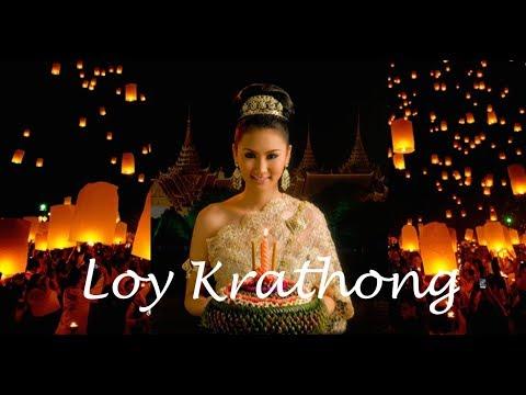 LOY KRATHONG (Karaoke)