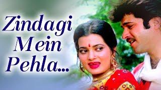 Download Video Zindagi Mein Pehla Pehla (HD) - Mohabbat 1985 Song -  Anil Kapoor - Vijayta Pandit - 80's Love Song MP3 3GP MP4