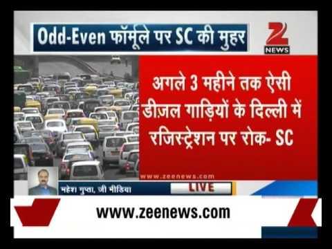 Supreme Court might ban diesel cars in Delhi, backs govt's odd-even formula