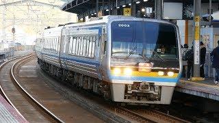 JR四国2000系 特急南風17号 高知行き 丸亀駅