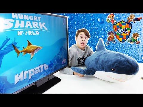 ДАНЯ играет в ГОЛОДНАЯ АКУЛА HUNGRY SHARK WORLD Обзор приложения Каникулы  Видео для мальчиков