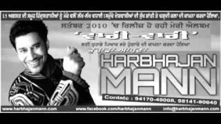 Harbhajan Mann - Sarfaroshi Ki Tamanna [HQ]-(Mzc.in).mp4