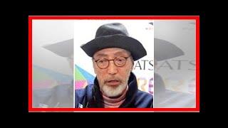 最新ニュース| テリー伊藤、不倫報道の高橋由美子に「1回や2回じゃな...