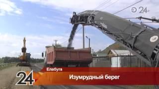 В Елабуге начались работы по расширению дороги, которая ведет к памятнику Шишкину
