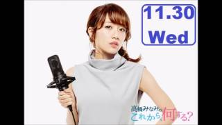 オトコも惚れる福山雅治さんの魅力ベスト3」 ゲスト:芸人 みっちー 「...
