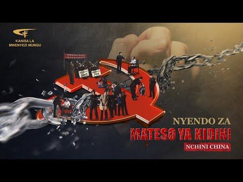 Nyendo za Mateso ya Kidini Nchini China (Christian Videos) swahili