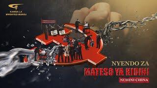 Swahili Christian Video | Nyendo za Mateso ya Kidini Nchini China