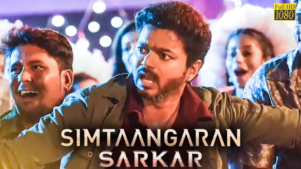 sarkar tamil hd video songs download
