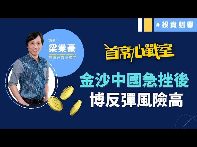 金沙中國(1928) 支持13.388元