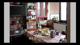 Продажа квартиры Крылатское.(Это квартира -студия с авторским дизайном с отличными панорамным видом на Москву. Сделаем фотографии и..., 2016-03-21T06:58:13.000Z)