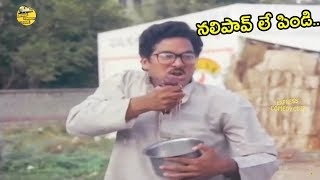 Telugu Rajendra Prasad Unlimited Comedy Scene | Telugu Movies | Express Comedy Club