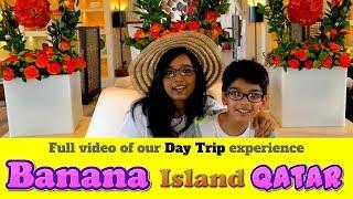 banana island qatar doha day trip by anantara beach resort بانانا قطر