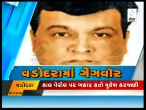 Vadodara shootout, Gangster Mukesh Harjani shot dead by unidentified assailants