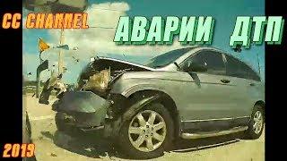 новая подборка аварии дтп / car crash compilation #12