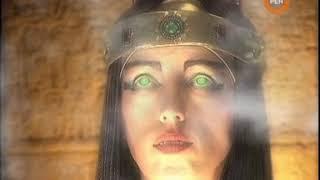 Пирамиды. Сделано во Вселенной Фантастические истории Рен-ТВ 2009