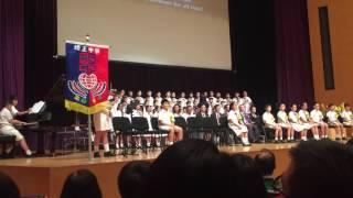 香港培正小學合唱團表演