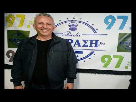 Νίκος Νασταχανίδης