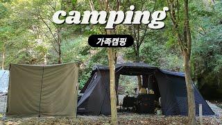 • 2박 3일 가족캠핑 _ 가족캠핑 | 장박용텐트  |…