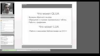 Новые возможности с QUIK и языком программирования LUA!