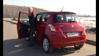 Наши тесты - Suzuki Swift 2011-го модельного года