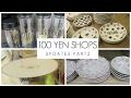 Shop With Me: 100 Yen Shops | Updates & New Finds! | Part II