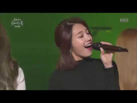 Compilation Of Apink's Eunji High Notes From 'I Don't Know'
