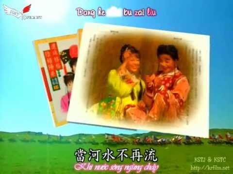 [Vietsub] Opensong - OST Hoàn Châu Cách Cách 1 by KSTJ & KSTC