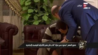 قائمة المطاردين.. 7 أسئلة قانونية وإعلامية بعد بيان الداخلية المصرية عن المشتبه بهم في تفجير الإسكندرية