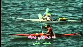 Arabic Karaoke INTA 7AYATI TAMER HUSNI