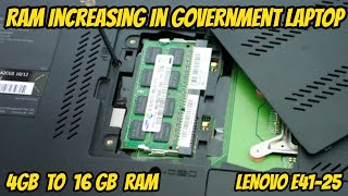 How to increase ram in government laptop | 4GB To 16GB Ram