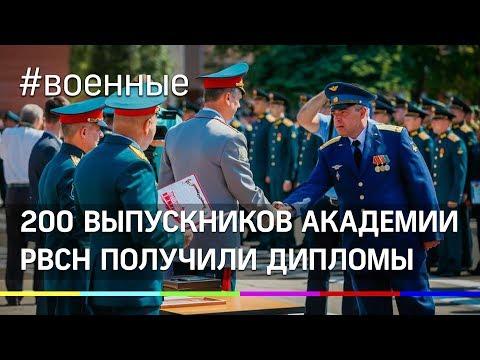 Выпускной офицеров военной