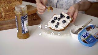 (ENG) vlog. 무반죽 통밀식빵 만들기 브이로그 …