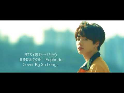 Ukulele Cover Bts Jungkook Euphoria By So Long
