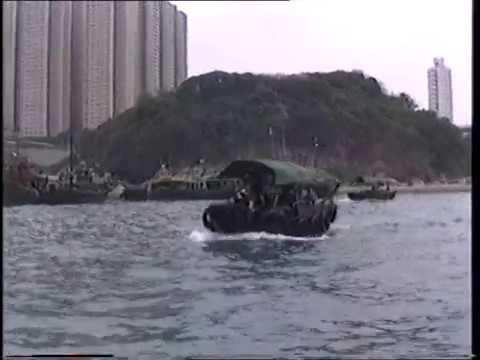 On A Sampan Tour Of Aberdeen Harbour Hong Kong April 1991