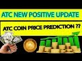 ATC NEWS UPDATE 3/AUG/2018 | ATC COIN PRICE PREDICTION 100Rs ??