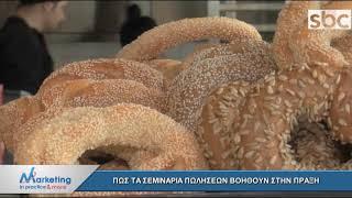 Marketing in Practice & more Εκπ 06   15-03-18   SBC TV