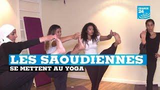 Les Saoudiennes se mettent au yoga