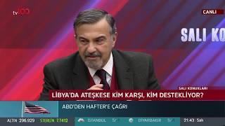 Metehan Demir'in Salı Konukları | 21 Ocak 2020