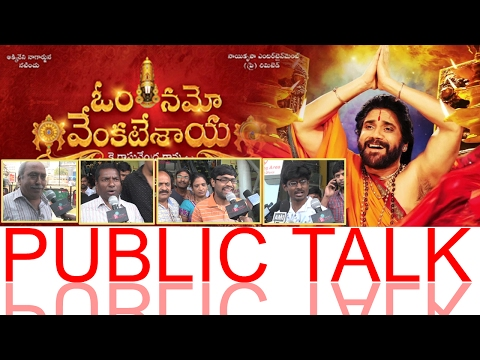 OM Namo Venkatesaya Public Talk | Public Review | Public response | OMV Review | Nagarjuna | Anushka