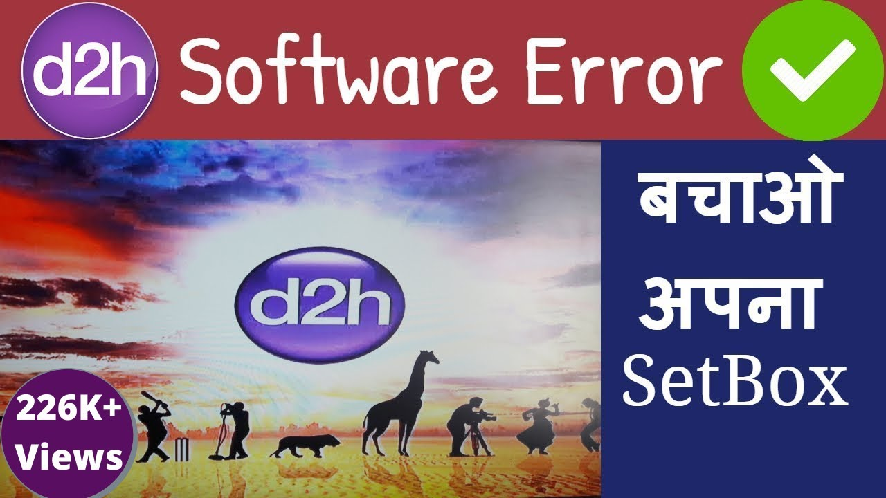 videocon d2h software update error | Videocon d2h me software kaise dale |  d2h upgrade secret code
